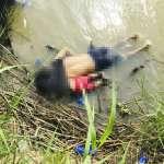 最後的擁抱》渡過這條河就到美國了……移民父女慘死美墨河岸,父親緊護幼女照片震撼人心