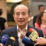 國民黨總統初選》證實見了韓國瑜  王金平:我們無所不聊