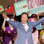 「不要認為不可能!」郭台銘警告:若韓國瑜當總統,蔡衍明可做國民黨主席