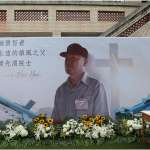 「雄風飛彈之父」韓光渭89歲辭世 總統蔡英文頒褒揚令