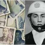 日本警方最不想面對的黑歷史!120件證物、9個目擊證人,仍破不了的「三億日圓搶案」