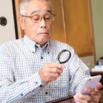 長輩老是嫌手機字體太小、鈴聲聽不見?七個撇步教你打造銀髮族專用iPhone!
