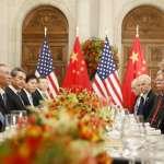 觀點投書:美中貿易談判卡住了! 5個關鍵因素會讓你贏得國際談判
