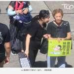 「我們做藝術的不能顧慮這麼多!」金馬、威尼斯香港影后,七一只有她敢上街!