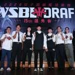 籃球》WSBL 歷史性首次選秀 楊芷瑜成首屆選秀狀元