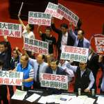 黃奎博觀點:國安「五法」還是國安「無法」?