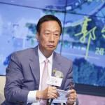 韓國瑜「黨內互比」獲過半數支持 人渣文本:郭台銘「氣氣氣氣氣」!