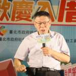 新新聞》雙子星成柯P與小英的角力場,台灣新國門前途未卜