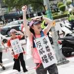 長榮罷工邁入16天 逾30空服員苦行27公里前進總統府陳情