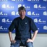 參選黨主席 張亞中:我的責任是確定黨的路線、解決兩岸政治難題