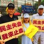 反鐵籠公投大會師 黃士修憂:國民黨內鬥造就民進黨獨裁