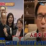 中天新聞曝光「小韓粉」哭泣咒罵畫面 NCC開罰60萬元