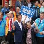 「絕不相信民調輸韓國瑜9%」 郭台銘喊話中常會:再這樣搞下去,等著被民進黨殲殺!