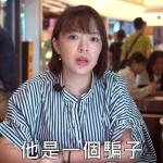「韓國瑜是一個騙子!」南漂家庭主婦現身挺罷韓:高雄市民會用民主方式讓他下台