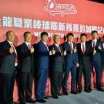 台灣之星攜手味全龍 打造5G智慧棒球場