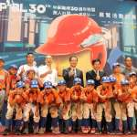 中華職棒30週年特展高雄登場 韓國瑜:盡力協助職棒發展