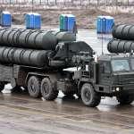 今夕何夕?北約成員國土耳其將部署俄羅斯S-400防空飛彈!