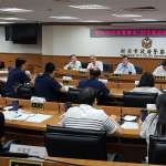 新北警局召開廉政細工會議 預防員警貪瀆洩密