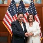 鄭文燦訪美國聯邦眾議院議長 代蔡英文贈「祥龍琉璃」