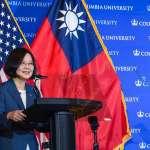 哥倫比亞大學介紹「台灣總統蔡英文」中國校友集體崩潰:第一次對「母校」失望