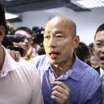 挺罷免韓國瑜店家宣布「將卸下割草任務…」 罷韓支持者:又被韓粉罷凌了?