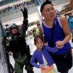 「見血的傷事小,社會無形創傷難以平復」反送中衝突升級,香港警方應對方式遭質疑