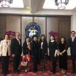 2019女性創新創業國際高峰論壇