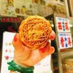 你吃過「記你老母」「不撤不散」口味的月餅嗎?香港反送中「革命月餅」熱銷中