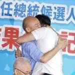 國民黨總統初選》周錫瑋讚韓國瑜有如「六祖慧能」本來無一物,何處惹塵埃?