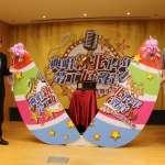 勞工之星歌唱大賽報名起跑 冠軍獎金2萬5千元