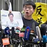 香港電視上的「反送中」是什麼樣子?TVB、有線新聞、Now 電視台的細微差別