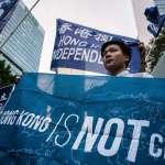 香港青年撕裂的身分認同,上不了大學仍然挺港獨