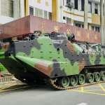 颱風「丹娜絲」來襲!國防部災害應變中心一級開設 雲豹、AAV待命救災