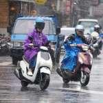 颱風利奇馬來襲!氣象局下午發布海警 最快8日清晨發陸警