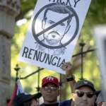 取笑瑞奇馬汀同志身分》波多黎各總督歧視對話曝光犯眾怒 首府聖胡安數千人示威轟下台
