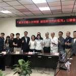 高市議員陳若翠辦公聽會 創造新世代藍海