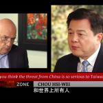 周錫瑋稱反台獨就不會遭中國攻擊 德國記者:這是正常生存方式嗎?