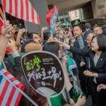 到哪都被中國打壓?林濁水:蔡英文的國際政治知識令人擔心