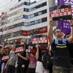 白衣人暴打香港民眾 段宜康:打著兩岸和平交流幌子的團體,就是台灣的敵人