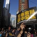 觀點投書:香港反送中難善了,兩岸需要務實鴿派