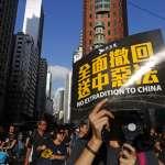 香港反送中抗爭,解放軍會不會出手鎮壓?《環球時報》總編輯詳列「駐港部隊干預三條件」
