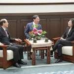 蔡英文:台灣與日本夥伴關係不斷深化 也會為CPTPP談判做好準備
