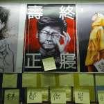 在民主土地為祖國「伸張正義」?反送中矛盾延燒至台灣校園,「連儂牆」成中港學生新戰場