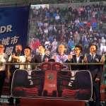 賽車直線競速賽高雄登場 韓國瑜歡迎各界共襄盛舉