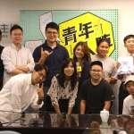 民進黨「青年入陣」 林飛帆:面對中國滲透,每個人都要有一個工作跟角色