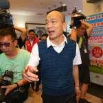 再談香港反送中 韓國瑜痛批:香港在流血,但蔡英文的民進黨在補血!