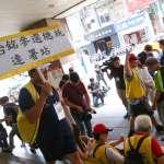 「國民黨可以輸,但台灣不能!」老虎軍團板橋再次辦連署力挺郭台銘參選總統