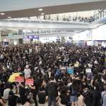「機場不能正常運作將導致嚴重經濟損失!」香港空勤工會力挺反送中