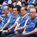 韓國瑜競總邀任全國後援總會長 連戰點頭