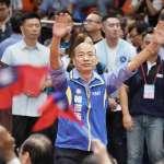 觀點投書:韓國瑜提名參選總統講演欠妥嗎?